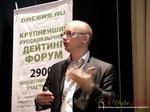 Vyacheslav Fedorov (Вячеслав Федоров) - eMoneyNews at iDate2012 Moscow