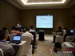 Daniel Haigh - COO of Oasis at iDate2015 China
