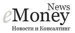 E-moneynews.ru